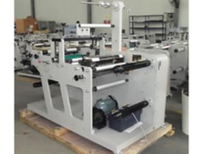 Slitting Machine with Rotary Die Cutting Station, DK-450G